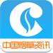 152.中国烟草资讯