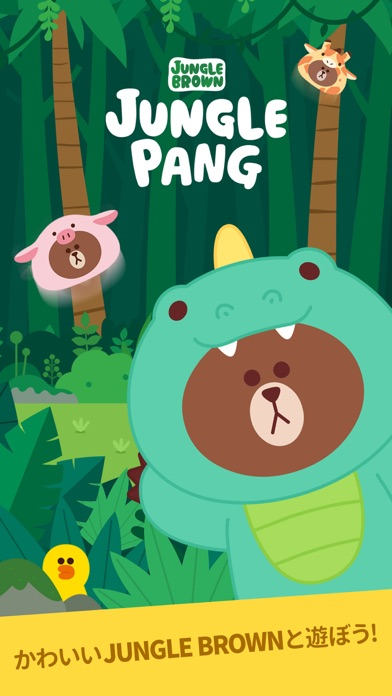 JUNGLE PANG screenshot1
