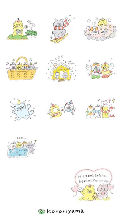 Kitten Little Stars screenshot four