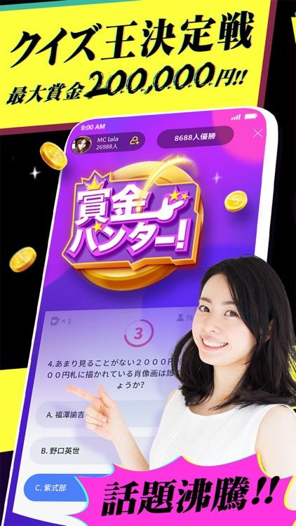 DokiDoki Live Pro-動画·ライブ配信アプリ screenshot-0