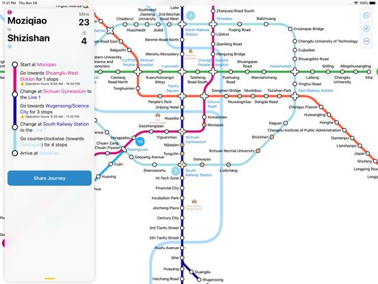 Screenshot #6 pour Chengdu Metro Map