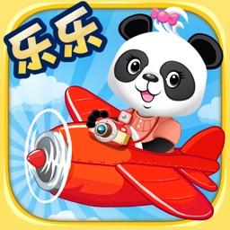 乐乐的环球旅行,宝宝学习拼音和词语互动游戏