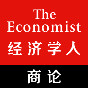 The Economist GBR app