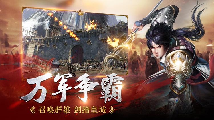 国战天下(热血版)三国志战争策略手游 screenshot-4