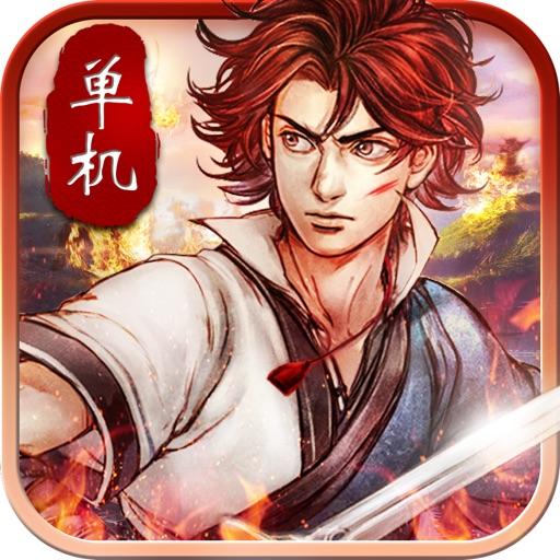 侠客风云传app icon图