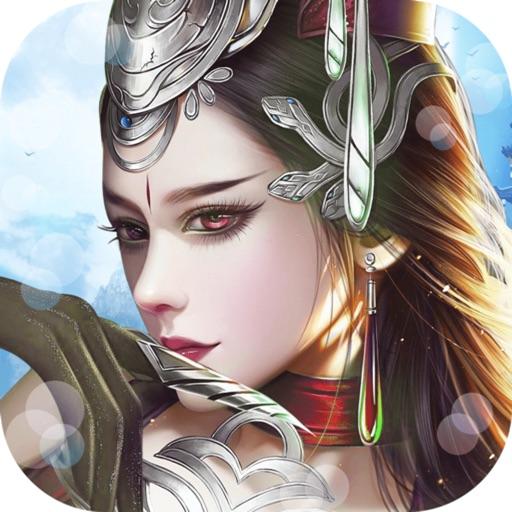 仙侠 - 上古御剑决:动作卡牌游戏