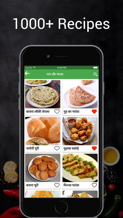 receipe in hindi app download