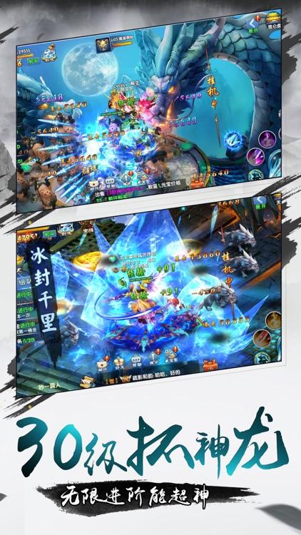 紫青双剑—剑侠修仙世界情缘手游 screenshot-4