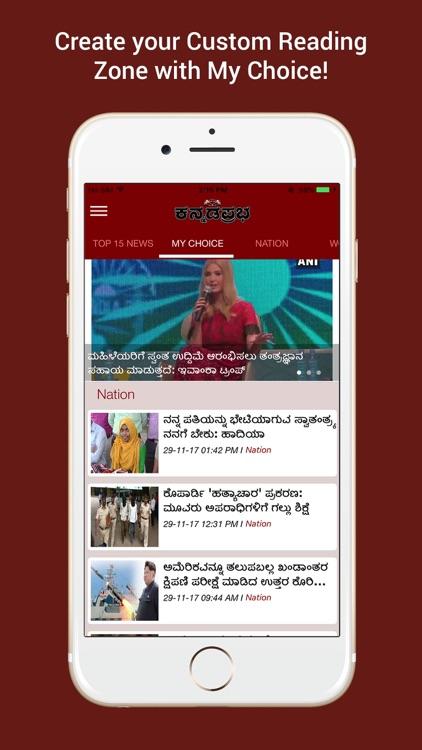 Kannada Prabha screenshot-3