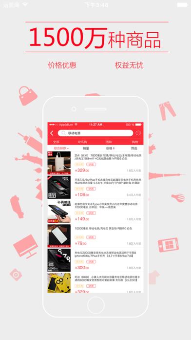 云汇聚 screenshot one