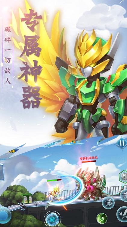 梦想三国-正版单机动作手游 screenshot-3
