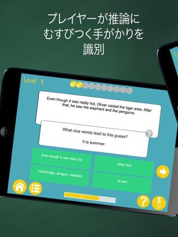 英語読解: 推論手掛かりゲームのおすすめ画像2