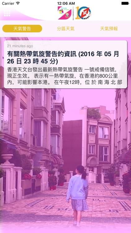 Enoch Films -HKBUAS screenshot-4