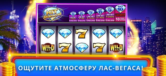 рейтинг казино онлайн с бонусом за регистрацию