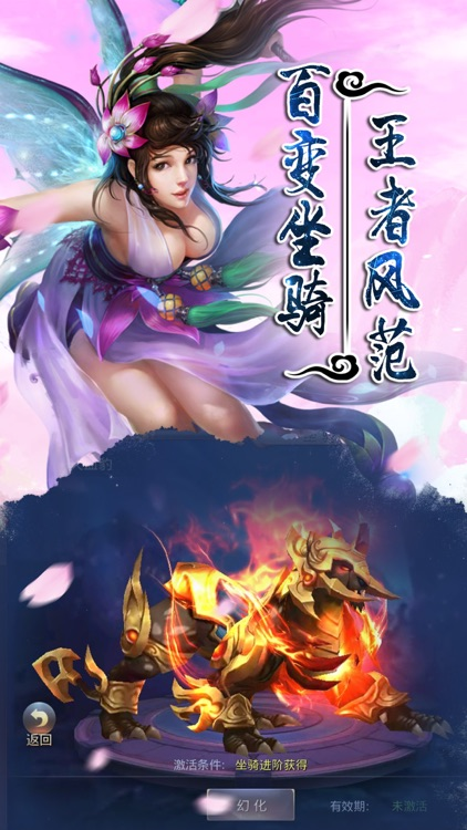 修仙长歌行-热血仙侠江湖情缘剑侠3D修仙游戏