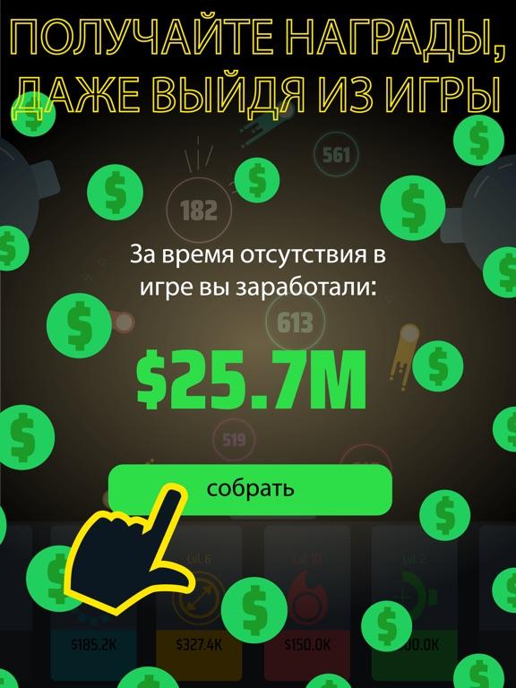 Tap Tap Pinball Скриншоты9