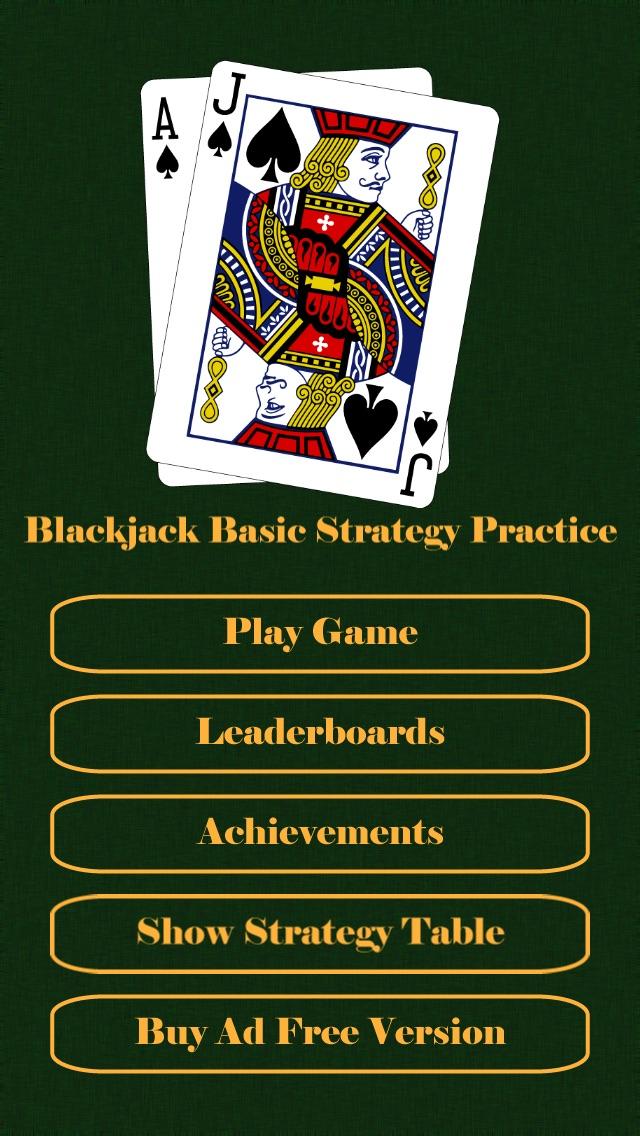 ブラックジャック 基本戦略