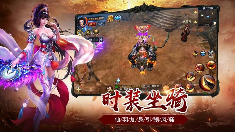 征途荣耀-东方魔幻史诗RPG游戏