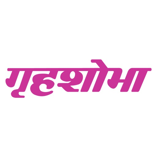 Grihshobha - Hindi