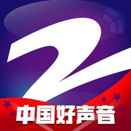 中国蓝TV-浙江卫视电视直播视频播放器