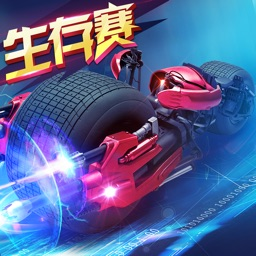 绝地竞速-极限竞速跑车游戏