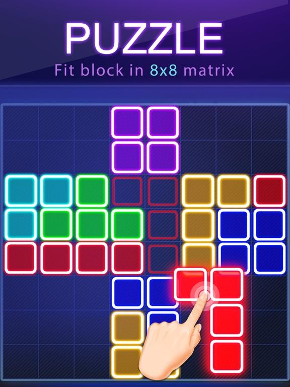 Блокирующая головоломка для iPad