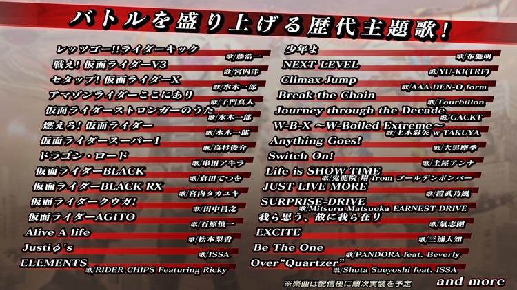 仮面ライダー シティウォーズ screenshot-4