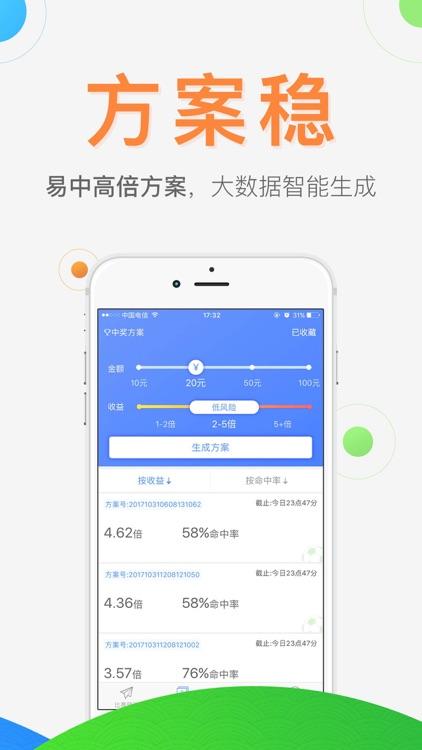 彩球 screenshot-1