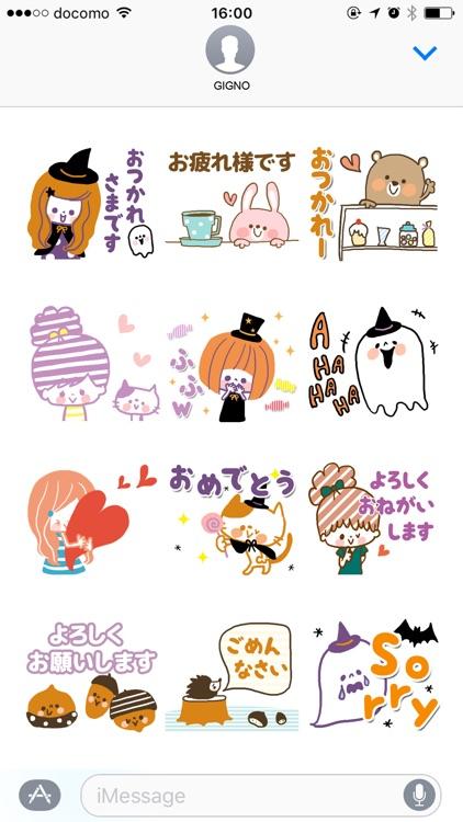cute friends【autumn】