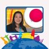 日本語 - SPEAKit TV (ビデオ講座) - iPhoneアプリ