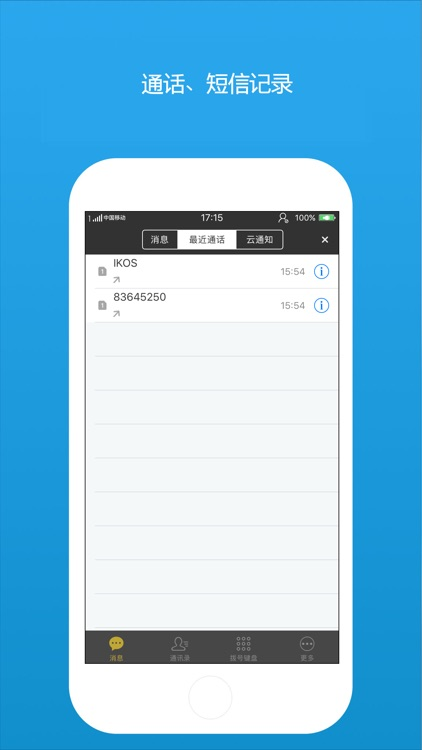 IKOS screenshot-3