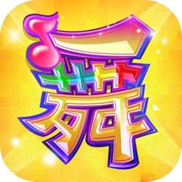 炫舞团Online:正版授权手游