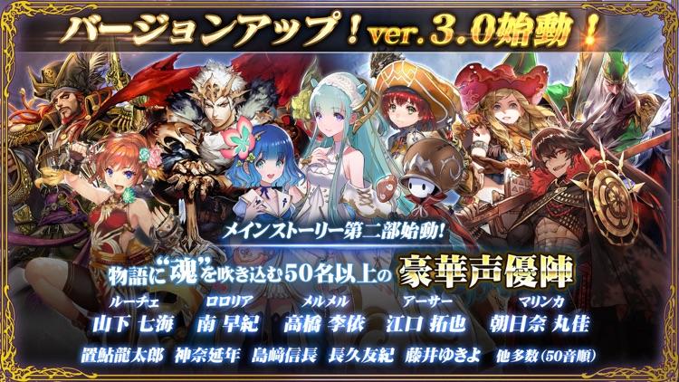 ソウルリバース ゼロ(SOUL REVERSE ZERO) screenshot-4
