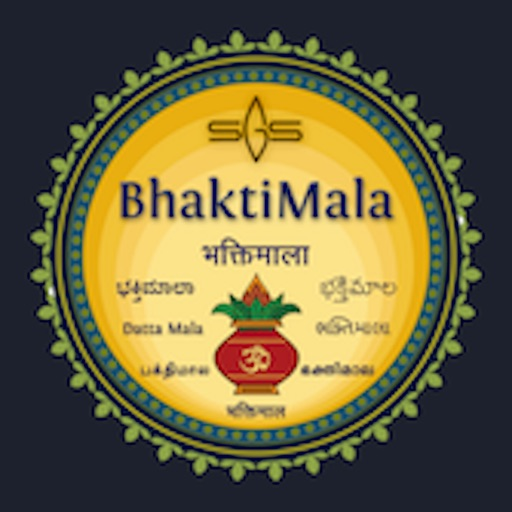 Bhakti Mala Hindi icon