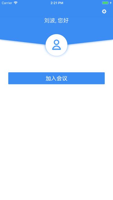 点击获取Tox 会议云