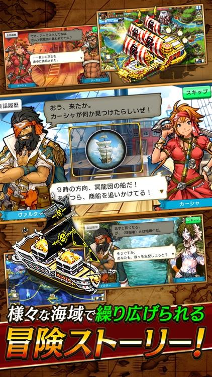 戦の海賊 screenshot-3
