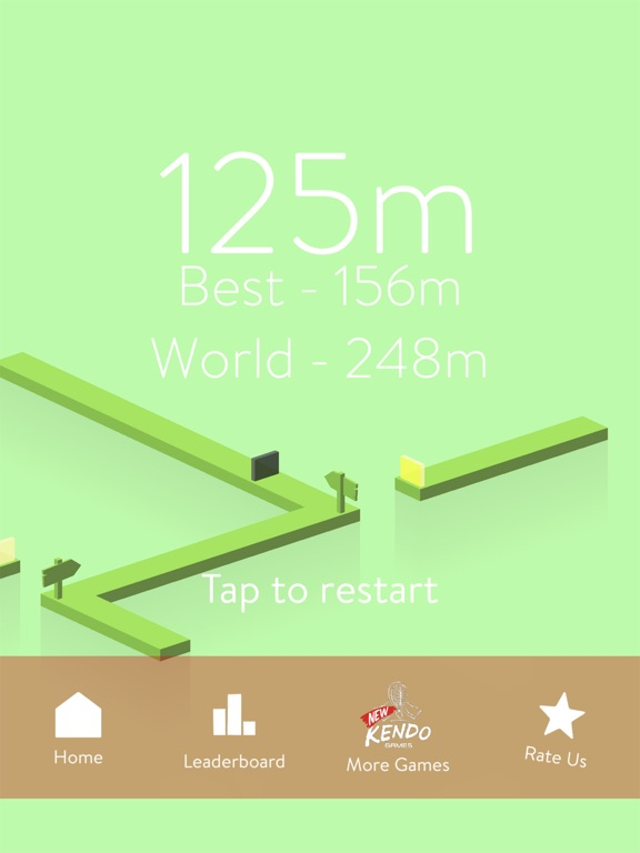 iPad Image of BOMY