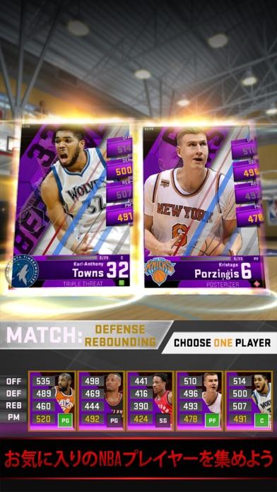 My NBA 2K18 screenshot1