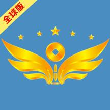 全球现货软件-香港全球期货平台