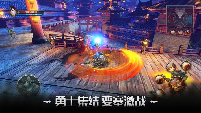Taichi Panda 3: Dragon Hunter Screenshot