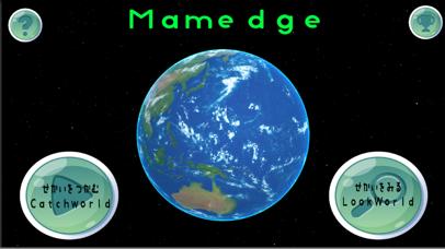 Mamedge screenshot 1