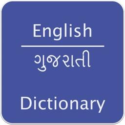 English to Gujarati.