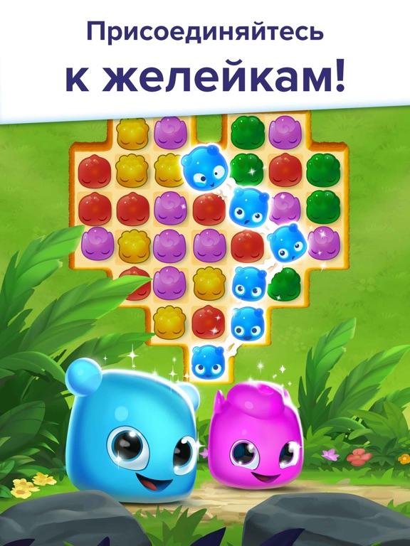 Jelly Splash Скриншоты7