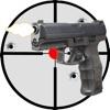 枪声效果:射击在武器模拟器上