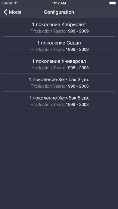 TechApp for Peugeot Screenshot