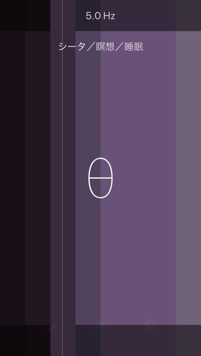 Binaural (β)のおすすめ画像4