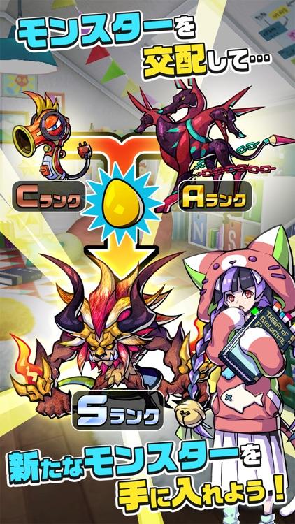 パシャモン screenshot-3