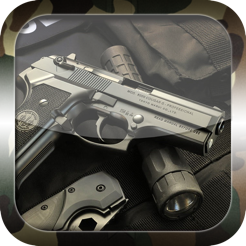 guns sounds on the app store