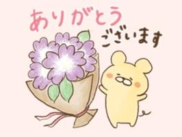 敬語〜ガーデニング好きな小動物〜
