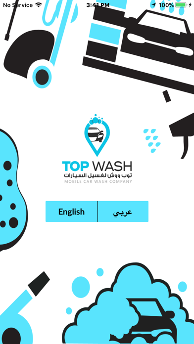 Top Wash screenshot one